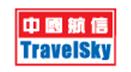 TravelSky - resized